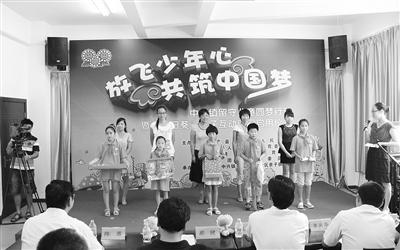 放飞中国梦作文100 中国梦放飞理想小报